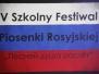 Festiwal piosenki rosyjskiej